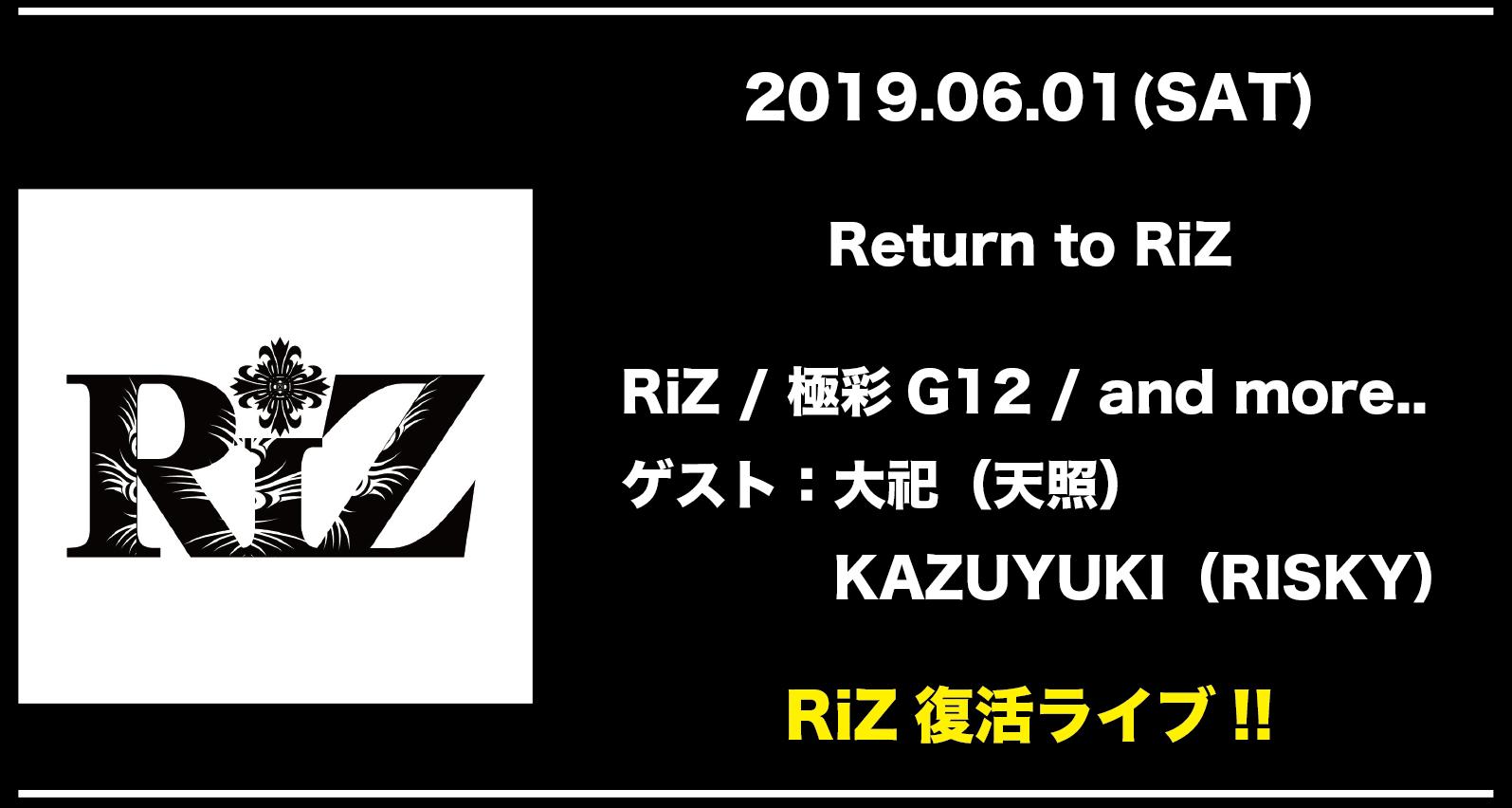 Return to RiZ