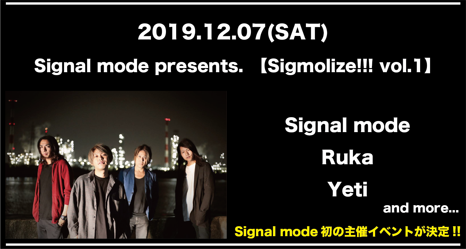 Signal mode presents. 【Sigmolize!!! vol.1】